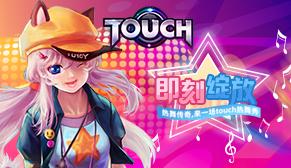 芒果游戏Touch
